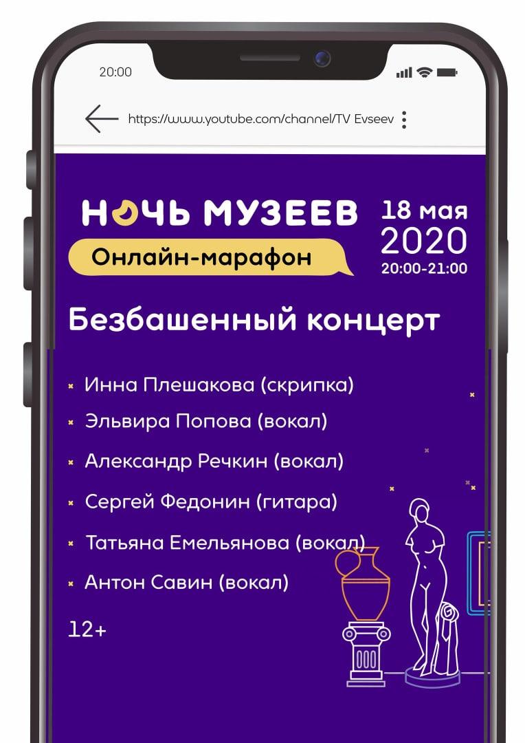 http://api.fumus.ru/wp-content/uploads/2020/05/2.jpg